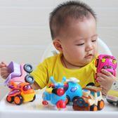 男孩寶寶玩具車慣性車回力工程車兒童嬰兒小汽車飛機火車模型套裝 月光節85折