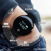 手錶男學生鬧鐘運動多功能韓版簡約高中學生兒童電子表潮流女機械 童趣潮品
