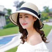 沙灘帽 太陽帽子女夏天沙灘帽海邊出游遮陽防曬草帽休閒百搭小清新漁夫帽