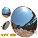 室外交通廣角鏡 80cm道路廣角鏡 凸球面鏡 轉角彎鏡 凹凸鏡防盜鏡 WD小時光生活館