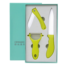 愛佳寶 時尚高科技陶瓷刀3件組 SP-1805