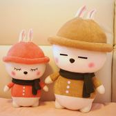 兔子毛絨玩具流氓兔玩偶小白兔抱枕公仔兒童女孩娃娃日韓