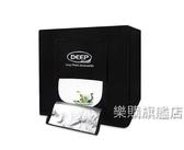 DEEP小型80CM攝影棚套裝LED拍照攝影燈箱柔光箱產品道具器材