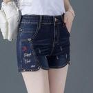 休閒短褲時尚牛仔短褲女夏新款外穿韓版大碼女士直筒高腰顯瘦彈力熱褲 快速出貨