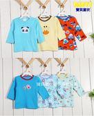 五件組長袖上衣 T恤 有肩扣設計 棉質 舒適 分男女 3M-24M 寶貝童衣
