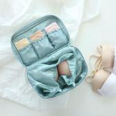內衣包收納袋旅行內褲襪子整理袋