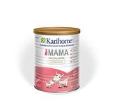 卡洛塔妮媽媽羊奶粉400公克 450元