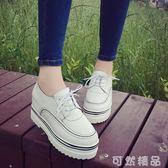 黑白色鬆糕鞋女春秋厚底厚底楔形百搭休閒夏內增高女鞋新款單鞋潮