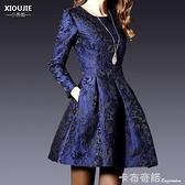 蓬蓬裙子秋冬季長袖洋裝女裝新款歐洲站秋裝a歐貨潮氣質 卡布奇諾