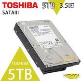 高雄/台南/屏東監視器 TOSHIBA 5TB 3.5吋 SATAIII 監控型硬碟 5700轉(MD04ABA500V)監控系統硬碟