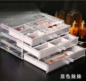 透明多層首飾盒 防塵飾品收納盒耳環手飾盒大容量簡約家用透明亞克力 rj2188『黑色妹妹』