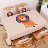 618好康鉅惠 北歐簡約美式餐桌布藝棉麻桌布免洗小清新