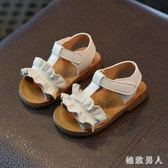 夏季小寶寶公主鞋學步軟底真皮兒童0一2嬰兒 XW1064【極致男人】