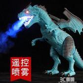 【噴霧飛龍】大號恐龍玩具霸王龍遙控電動仿真模型侏羅紀 3C優購HM
