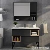 北歐浴室櫃組合簡約洗手盆櫃洗臉盆櫃組合衛生間洗漱台小戶型衛浴 安雅家居