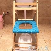 實木老人殘疾成人坐便椅孕婦上廁所坐便器加固可移動馬桶家用防滑 雙12購物節