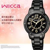 Wicca 時尚氣質女性腕錶 32mm BT2-742-51 熱賣中! 公司貨保固