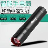 銀諾強光手電筒led遠射超亮戶外USB可充電式防水家用小迷你多功能 全館免運