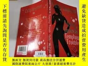 二手書博民逛書店mates,dates&tempting罕見trouble:伴侶、約會和誘人的麻煩Y200392 不祥 不祥