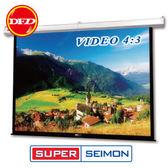 美國SUPER SEIMON 15 * 20呎 300吋 VIDEO(4 : 3) M-3200 大型電動式布幕無接縫 採用軸心式馬達(蓆白)