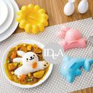 IDEA 米飯模具組 便當 飯糰造型模具 動物 可愛 兔子 蓋飯 野餐 壽司