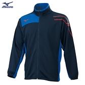 MIZUNO 男裝 外套 立領 針織 吸汗快乾 抗紫外線 兩側口袋 深藍【運動世界】32TC103314
