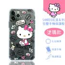 【三麗鷗授權正版】iPhone 11 Pro (5.8吋) 花漾系列 氣墊空壓 手機殼