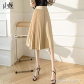 春秋百褶半身裙女2021年新款雪紡長裙高腰a字款春款短裙夏季時尚 蘿莉新品
