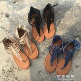女涼鞋平底大碼鞋韓風羅馬風夾腳街拍休閒女鞋可可鞋櫃