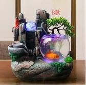水車風水輪球小型魚缸永動機茶桌茶幾上的高山風車循環長流水擺件LX 7月熱賣