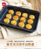 烤盤加厚長方形不沾碳鋼烤盤烤箱用餅干面包烘焙模具牛軋糖烤盤T 1 色