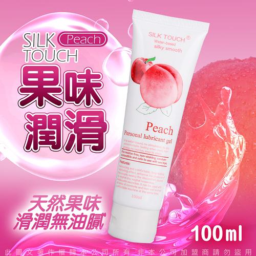 ♥女帝♥SILK TOUCH Peach 蜜桃口味口交、肛交、陰交潤滑液 100ml情趣用品