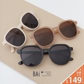 墨鏡 果凍感色調方框太陽眼鏡(附眼鏡盒)-BAi白媽媽【306152】