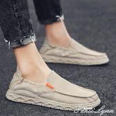 新款夏季男鞋老北京布鞋休閒透氣帆布板鞋一腳蹬懶人豆豆潮鞋 范思蓮恩