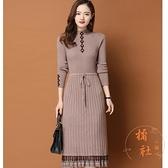 針織連身裙女大衣中長款過膝毛衣顯瘦打底裙