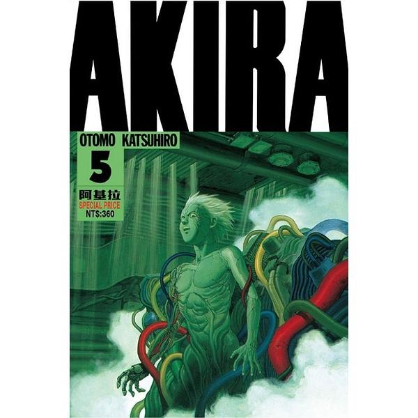 AKIRA阿基拉 05