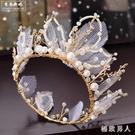 新娘頭飾 皇冠超仙 手工美公主絹紗王冠圓形結婚頭飾婚紗禮服配飾品 LJ9092【極致男人】