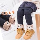 女寶寶棉褲2019新款冬季三層一體加絨加厚兒童打底褲女童外穿長褲