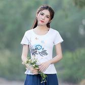 民族風上衣 女裝春夏新款繡花短袖修身大碼中國風 LR1970【Pink 中大尺碼】