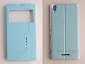KALAIDENG 卡來登 Sony Xperia T3(D5103) 專用側翻手機保護皮套 側立內硬殼 冰晶系列