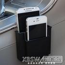 汽車儲物盒置物袋 車載多功能手機置物盒 車用收納盒車門置物架『新佰數位屋』