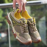 男鞋2018新款網面透氣網鞋跑步鞋男春夏季運動鞋男戶外登山網布鞋 小巨蛋之家