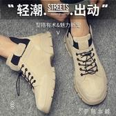 馬丁靴男秋季新款運動板鞋老爹男鞋百搭鞋子休閒皮鞋工裝潮鞋 伊鞋本鋪