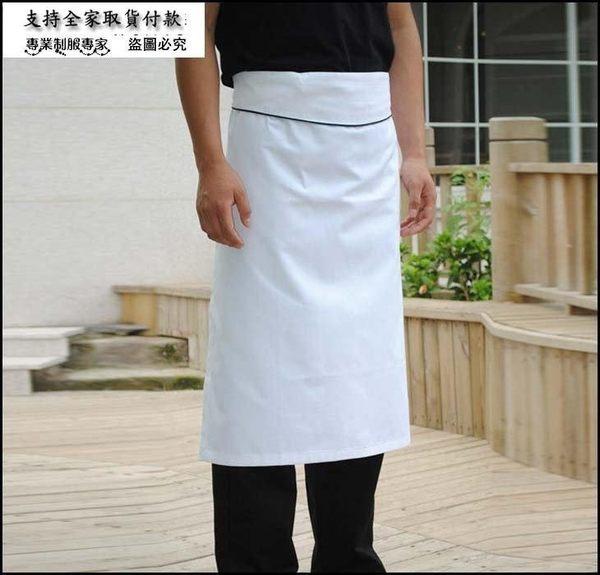 小熊居家中餐賓館酒店五星級廚師圍裙 白色 高級廚師圍裙 工作圍裙特價