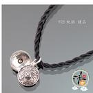 八吉祥丁夏 (925純銀)項鍊55 【十方佛教文物】