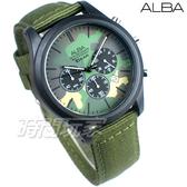 ALBA雅柏 休閒 迷彩 活力運動錶 帆布 日期顯示窗 男錶 綠色 AT3G51X1 VD53-X347G