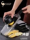 切檸檬切片器奶茶店手動家用西柚橙神器商用水果切片機 【全館免運】