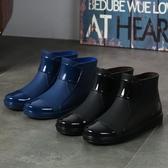 低幫雨鞋男款潮流水鞋男雨靴短筒廚房防水工作鞋防滑膠鞋平底塑膠
