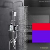 淋浴花灑套裝家用全銅浴室淋雨噴頭掛墻式衛生間衛浴沐浴花曬花酒wl9778[3C環球數位館]