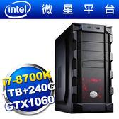 微星Z370平台【龍星霸王】i7六核GTX1060獨顯SSD電玩機